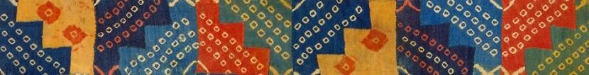 Hero-small-textile